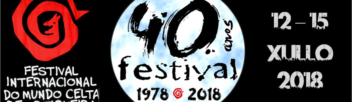 ortigueira festival Spain