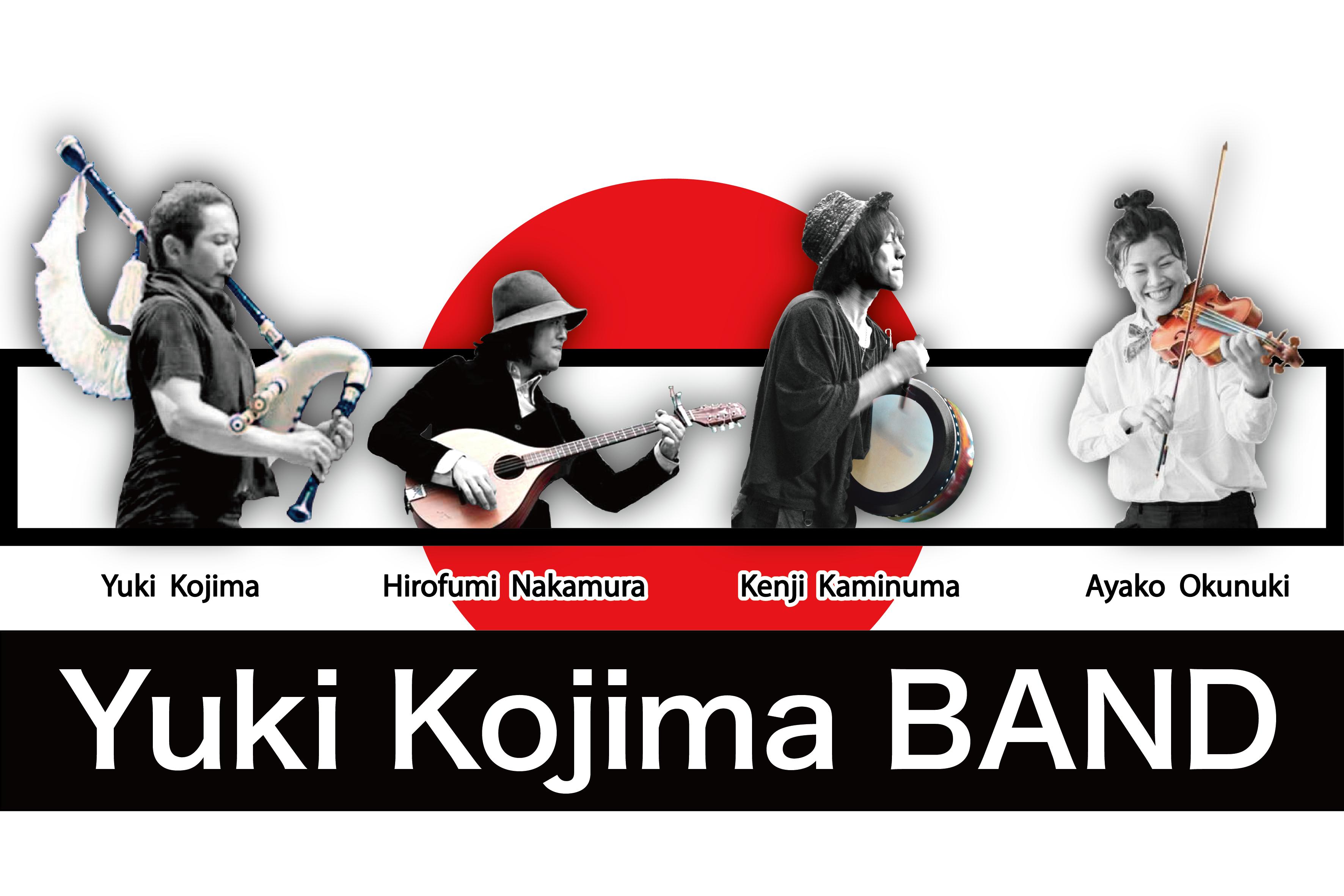 Yuki Kojima japón