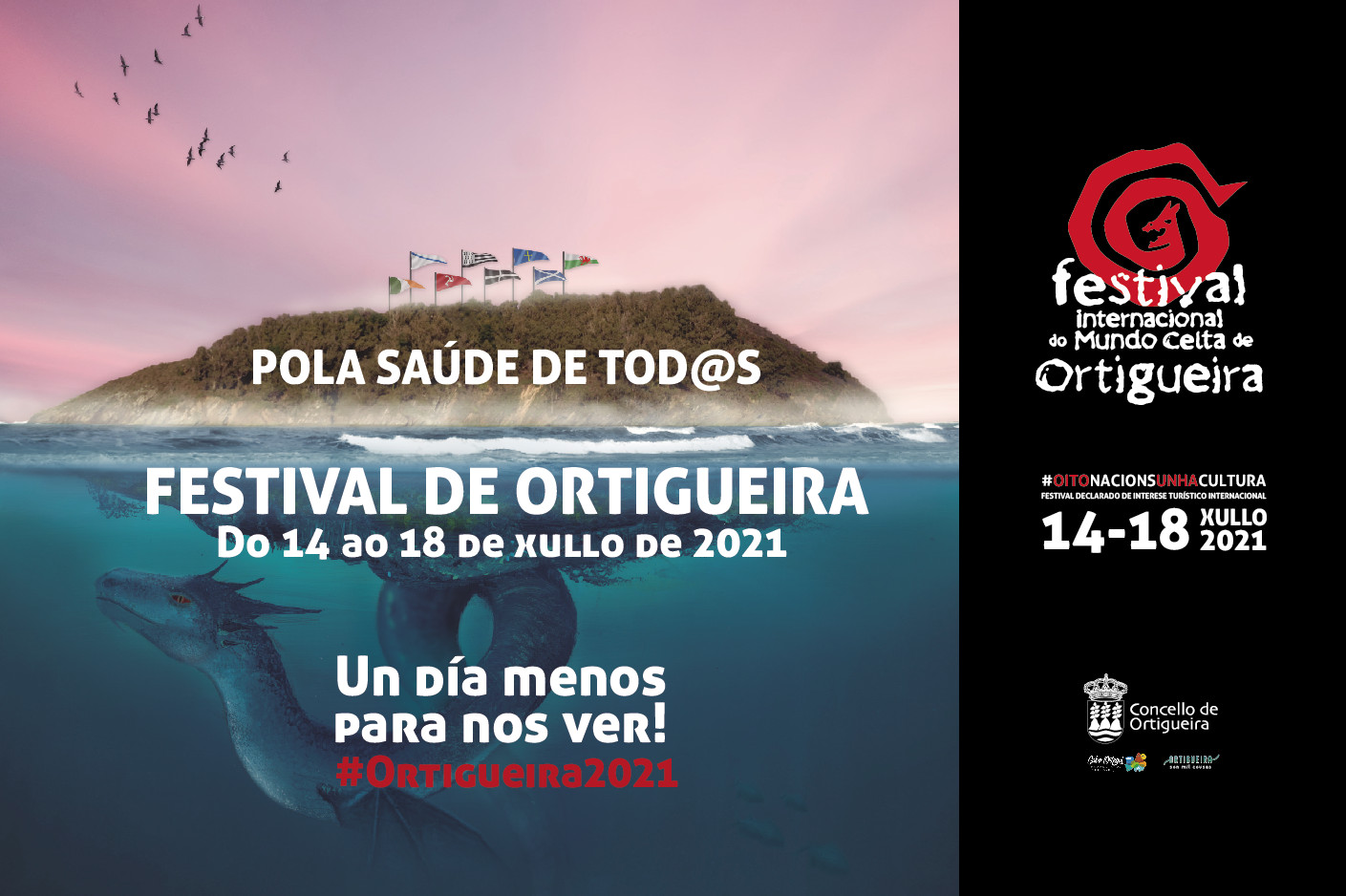 festival de ortigueira 2020